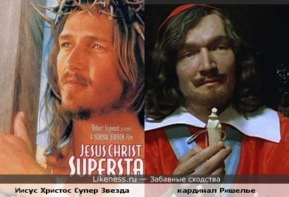 Иисус Христос Супер Звезда похож на кардинала Ришелье