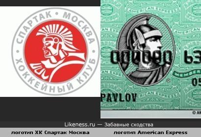логотип ХК Спартак Москва похож на логотип American Express