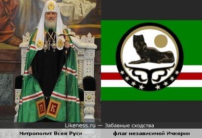 Митрополит Всея Руси похож на ярого сторонника независимости Чечни