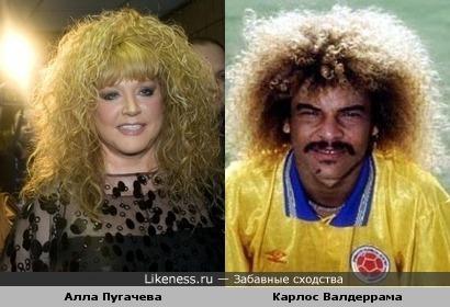 кажется, у Пугачевой и Карлоса Валдеррамы один и тот же стилист