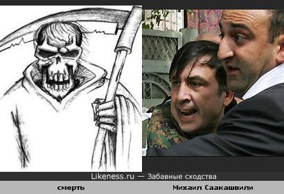 Похоже, Саакашвили увидел смерть