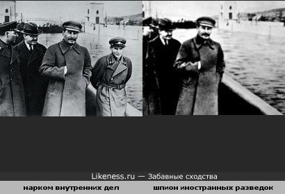Photoshop по сталински: после 10 апреля 1939 года Николай Ежов стал похож на пустое место