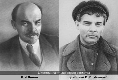 в августе 1917 года руководитель большевистского восстания вынужден был быть похожим на рабочего К. П. Иванова