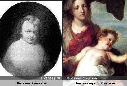в советском пантеоне Володя Ульянов занял место младенца Иисуса