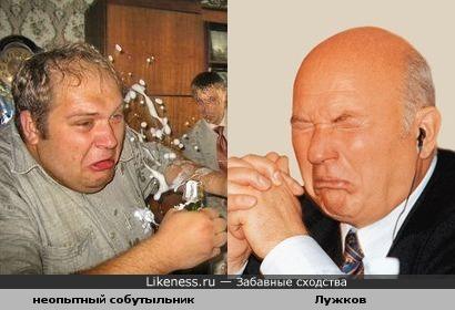 Похоже, Лужков тоже не умеет открывать шампанское