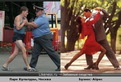 Танец с милицией похож на танго