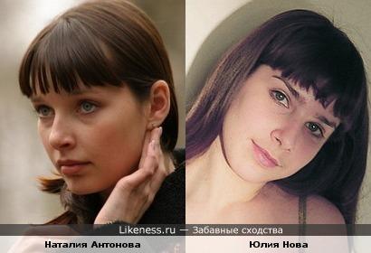Пост посвящается талантиливому автору Еленочке1 likeness.ru/blog/user/elenocka1/