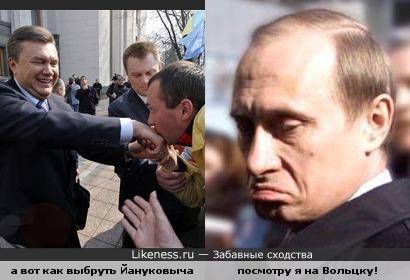 Выборы президента Украины намечены на 17 января.