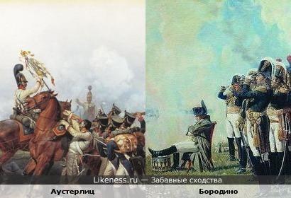По мнению Наполеона, небо над Бородино было похоже на небо во время победы при Аустерлице