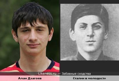 Дзагоев и Сталин