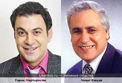 Гарик Мартиросян похож на Моше Кацава