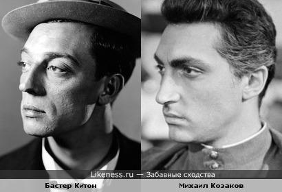 Бастер Китон похож на Михаила Козакова