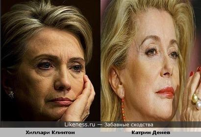 Хиллари Клинтон похожа на Катрин Денев