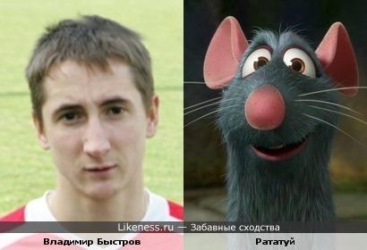 Владимир Быстров похож на Рататуя