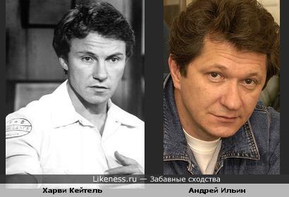 Андрей Ильин похож на Харви Кейтеля