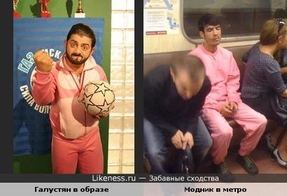 Брюнеты в розовых спортивных костюмах
