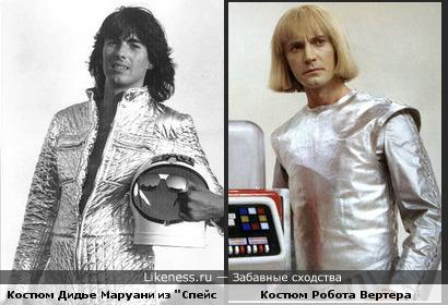 """Похожие """"космические"""" костюмы"""