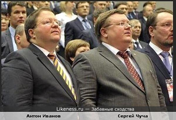 председатель и его секретарь