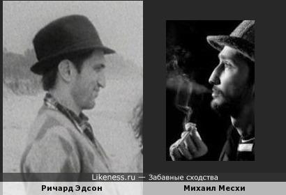 Ричард Эдсон и Михаил Месхи