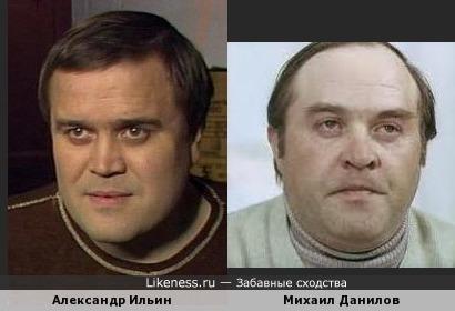 Александр Ильин и Михаил Данилов