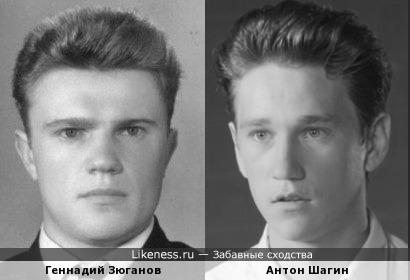 Геннадий Зюганов и Антон Шагин
