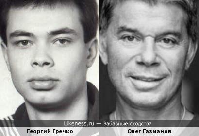 Георгий Гречко и Олег Газманов