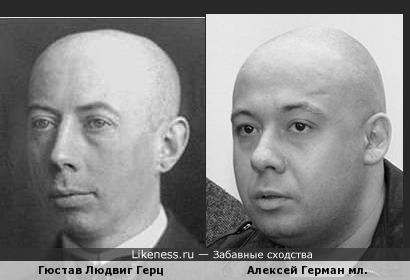 Немецкий физик и российский режисер