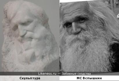 Памятник МС Вспышкину