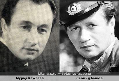 Композитор Мурад Кажлаев и актер Леонид Быков