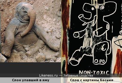 Вот такие слоны