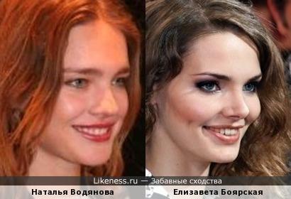 Наталья Водянова и Елизавета Боярская