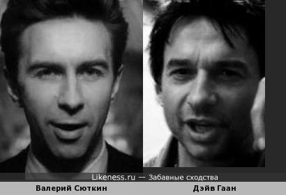 Дэйв Гаан и Сюткин