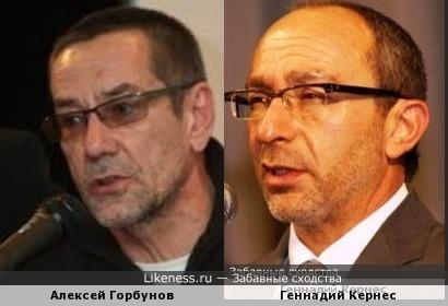 Алексей Горбунов и Геннадий Кернес