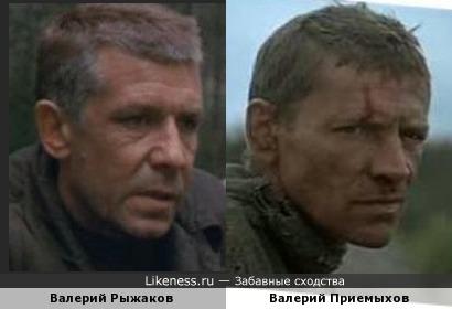 Валерий Рыжаков и Валерий Приемыхов