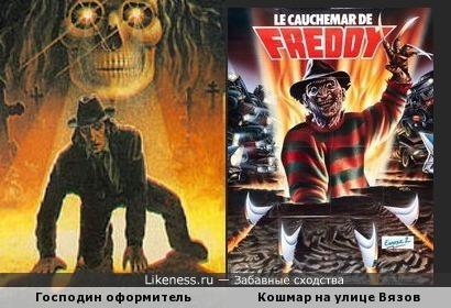Афиши фильмов ужасов похожи.
