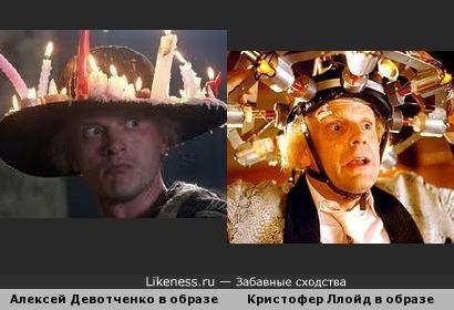 Актёры в странных шляпах
