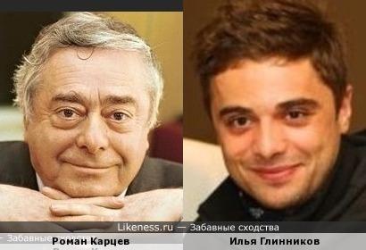 Роман Карцев и Илья Глинников