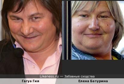 участник Экс ББ и Елена Батурина
