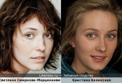 Актрисы, игравшие в разных фильмах про Чернобыль похожи