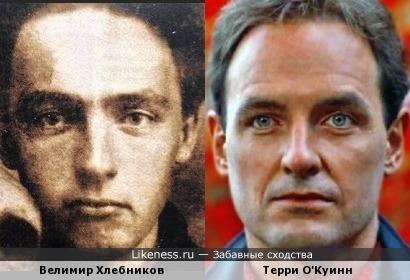 Велимир Хлебников и Терри О'Куинн