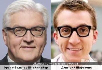 Франк-Вальтер Штайнмайер и Дмитрий Шаракоис