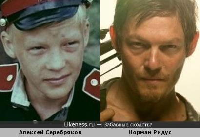Алексей Серебряков и Норман Ридус