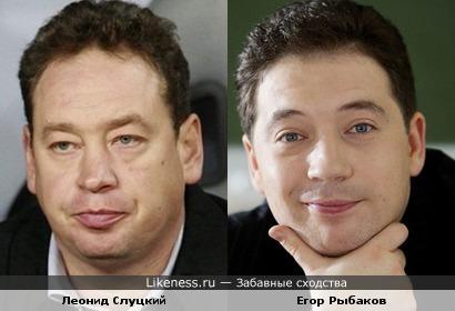 Тренер ЦСКА Леонид Слуцкий и актёр Егор Рыбаков