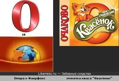 """этикетка кваса """"Квасёнок"""" похожа на браузеры опера и фаерфокс"""