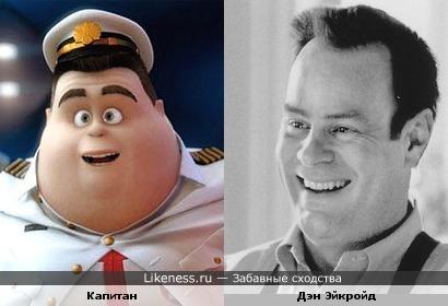 "Капитан из мультика ""Wall-E"" похож на Дэна Эйкройда"