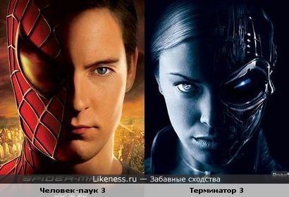 Постеры Человек-паук 3 и Терминатор 3