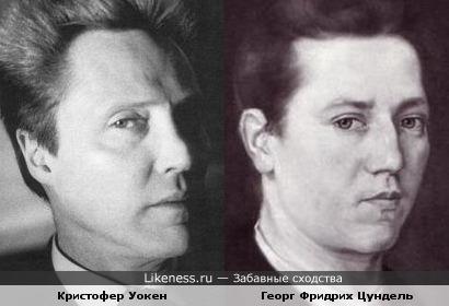 Кристофер Уокен и Георг Фридрих Цундель похожи