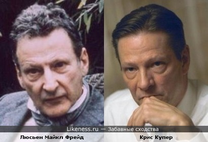 Люсьен Майкл Фрейд и Крис Купер
