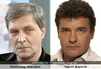 Александр Невзоров и Сергей Дорогов