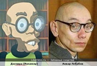 Персонаж из игры похож на Анвара Либабова